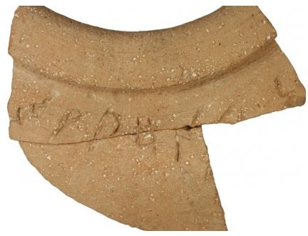 The 3000 years old clay jug inscription