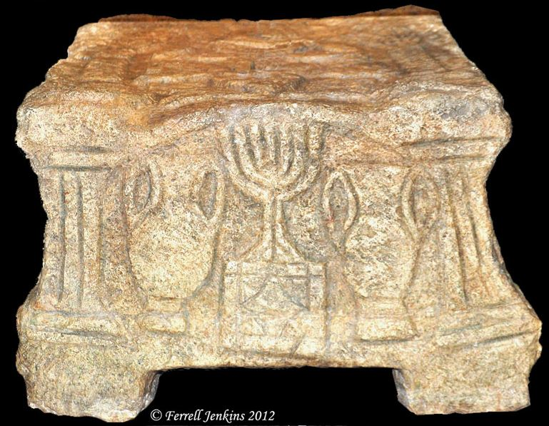 Carved stone of Migdal synagogue