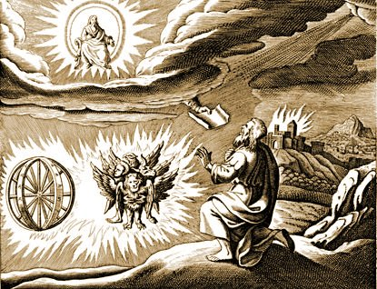 Vision of Ezekiel