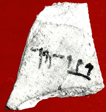 Ostracon from Masada - name Ben Yair