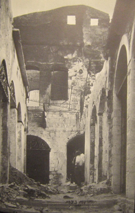 Jewish property destroyed in Safed