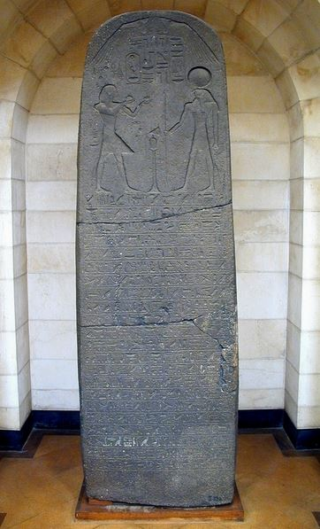 The victory stele of Beth-Shean